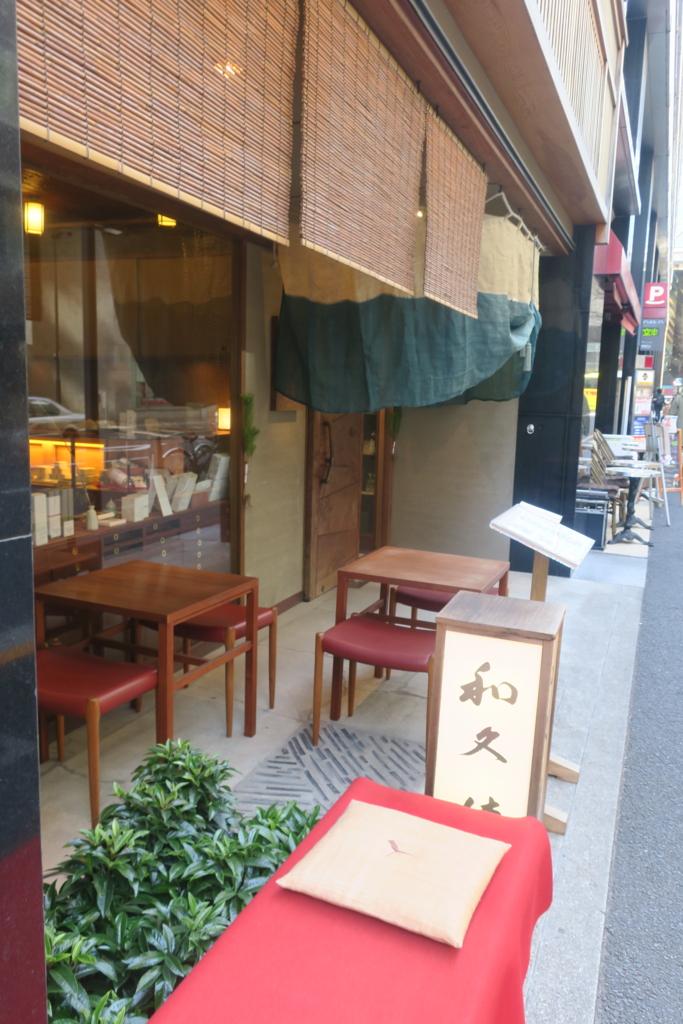 f:id:emamorishita:20170104002853j:plain