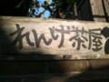 20101107134037