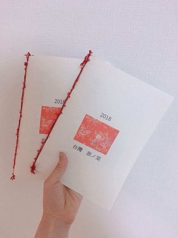 f:id:embroideryplay:20180828124944p:plain