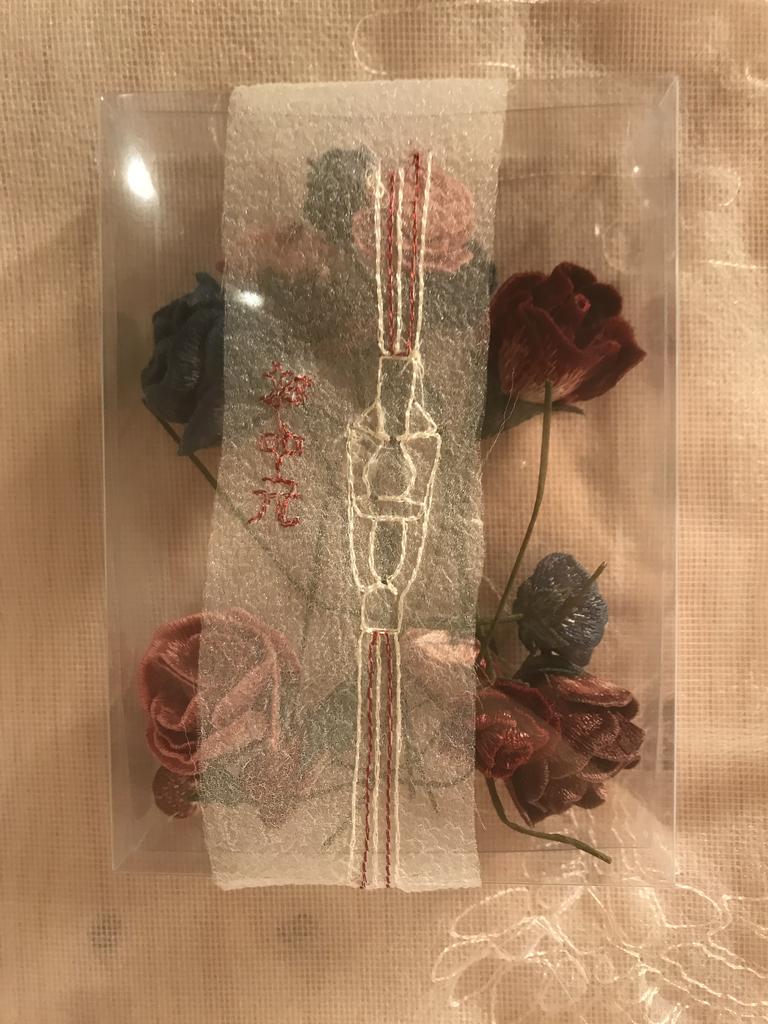 f:id:embroideryplay:20181025152511j:plain