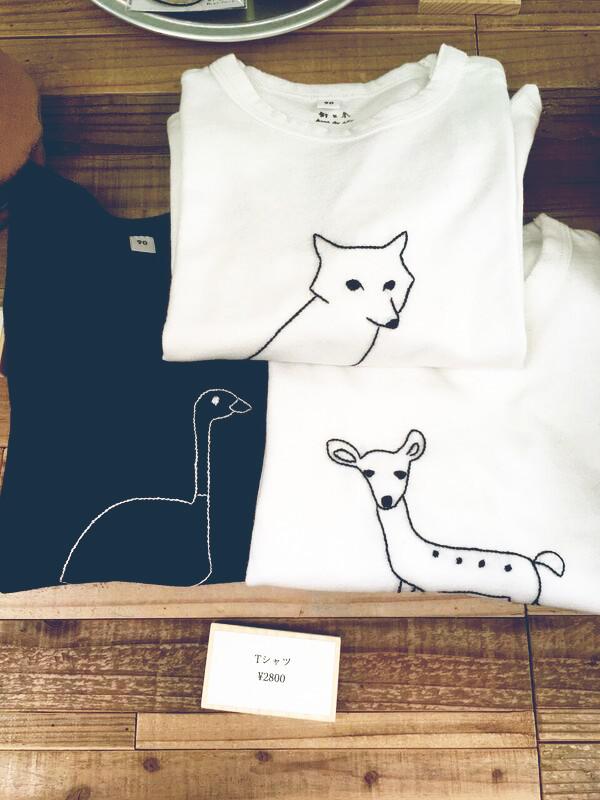 f:id:embroideryplay:20181031172009j:plain