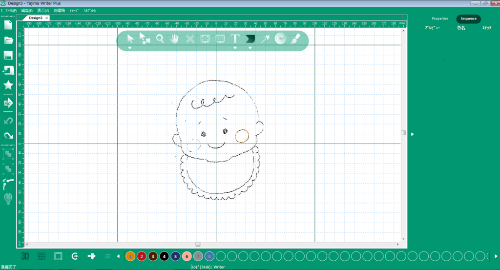 f:id:embroideryplay:20190201161243p:plain