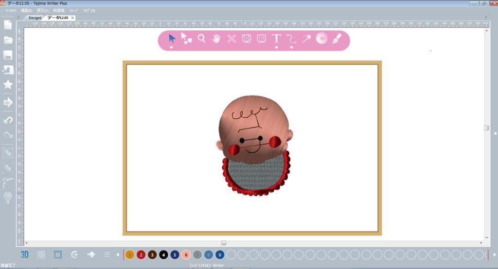 f:id:embroideryplay:20190201162403p:plain