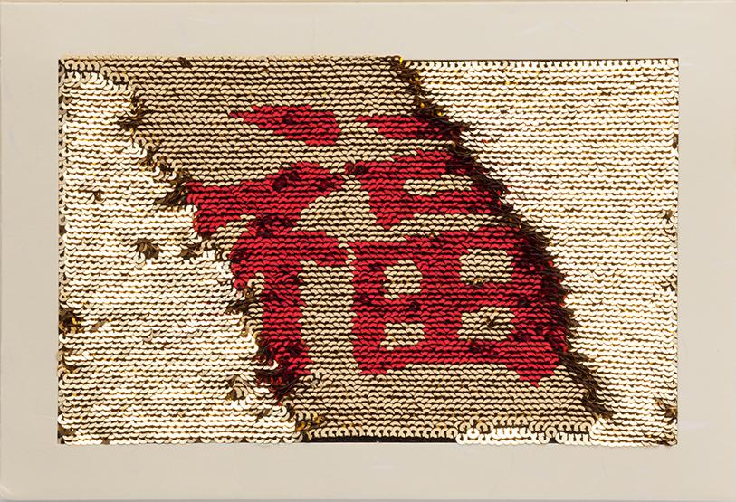 f:id:embroideryplay:20190510140932j:plain