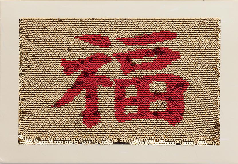 f:id:embroideryplay:20190510140948j:plain