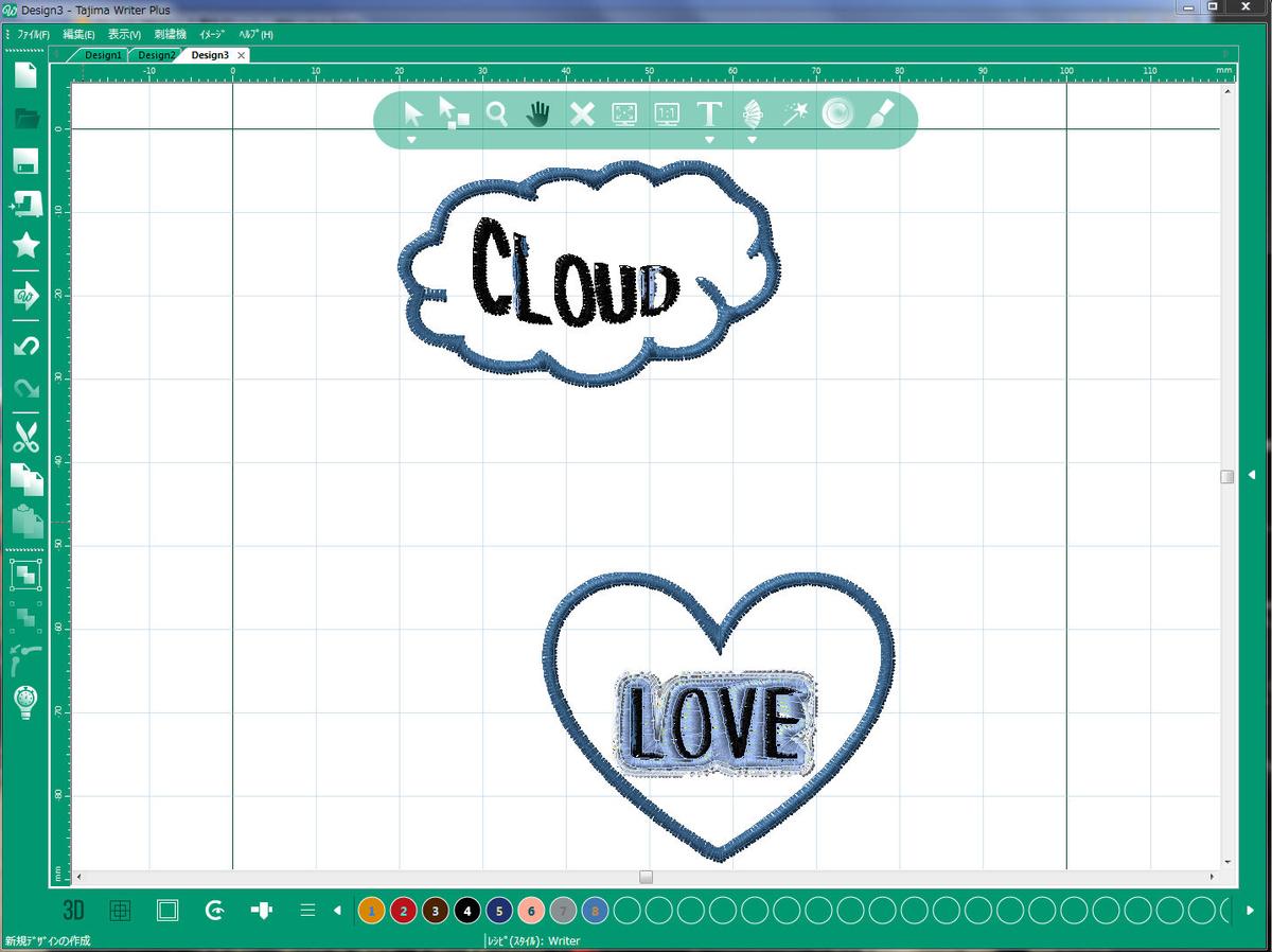 f:id:embroideryplay:20190517123310j:plain