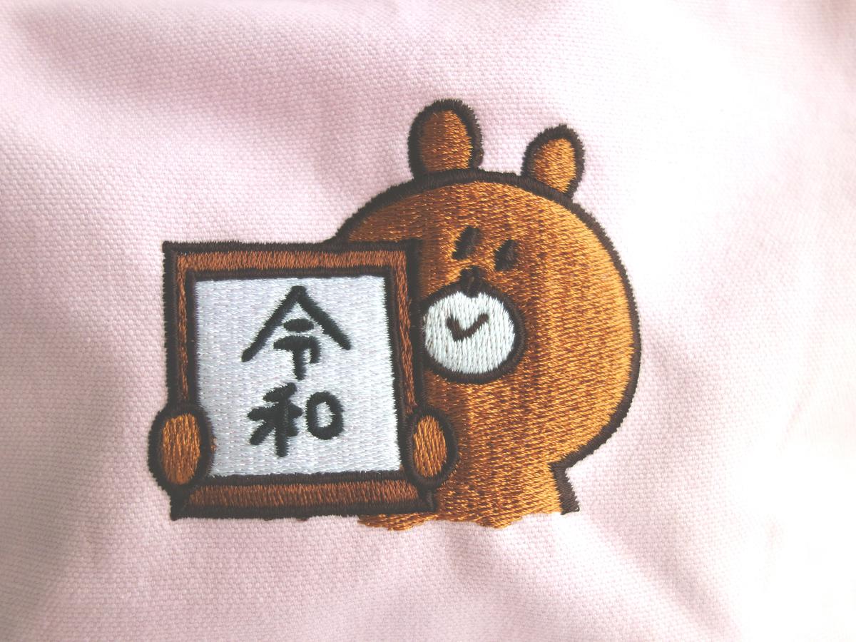 f:id:embroideryplay:20190610173613j:plain