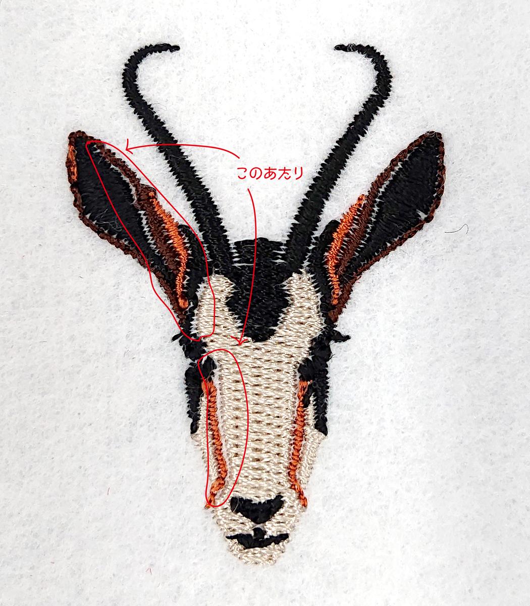 f:id:embroideryplay:20191017132429j:plain