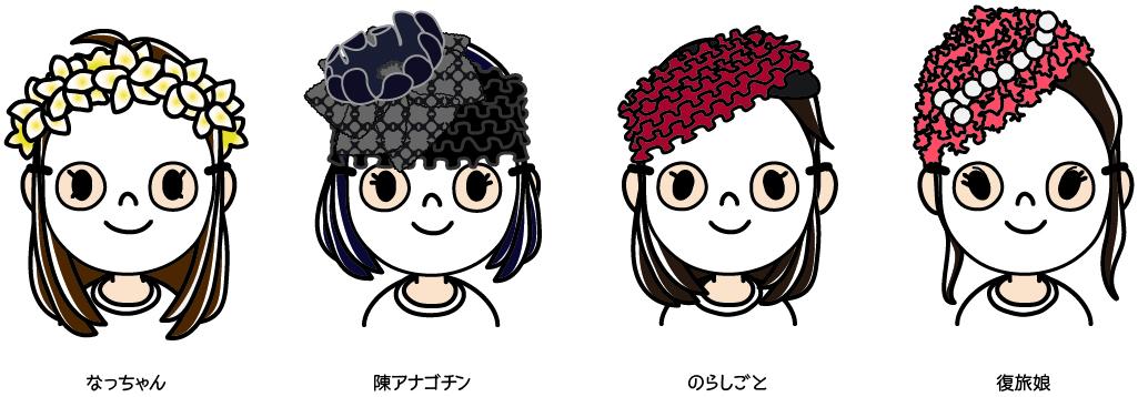 f:id:embroideryplay:20191224130816j:plain