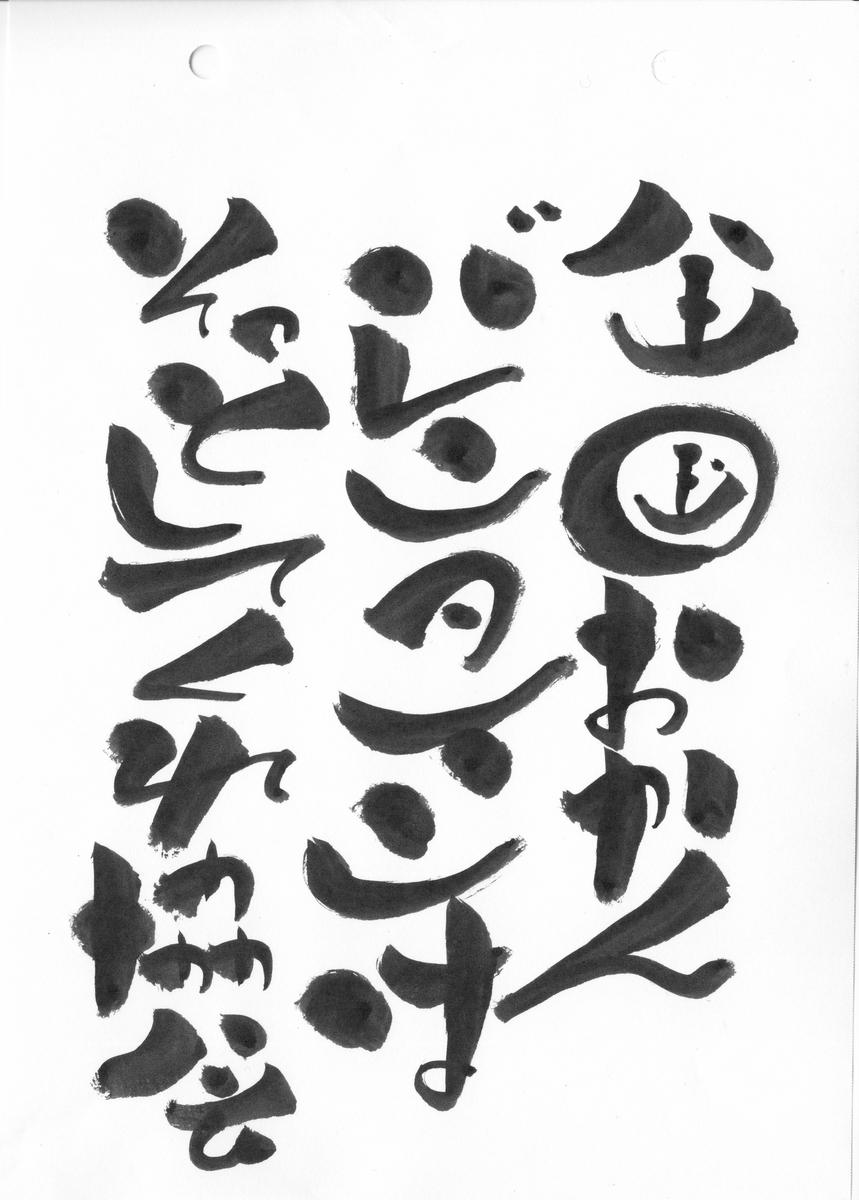 f:id:embroideryplay:20200207143811j:plain