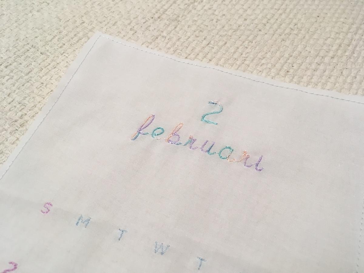 f:id:embroideryplay:20200213153310j:plain