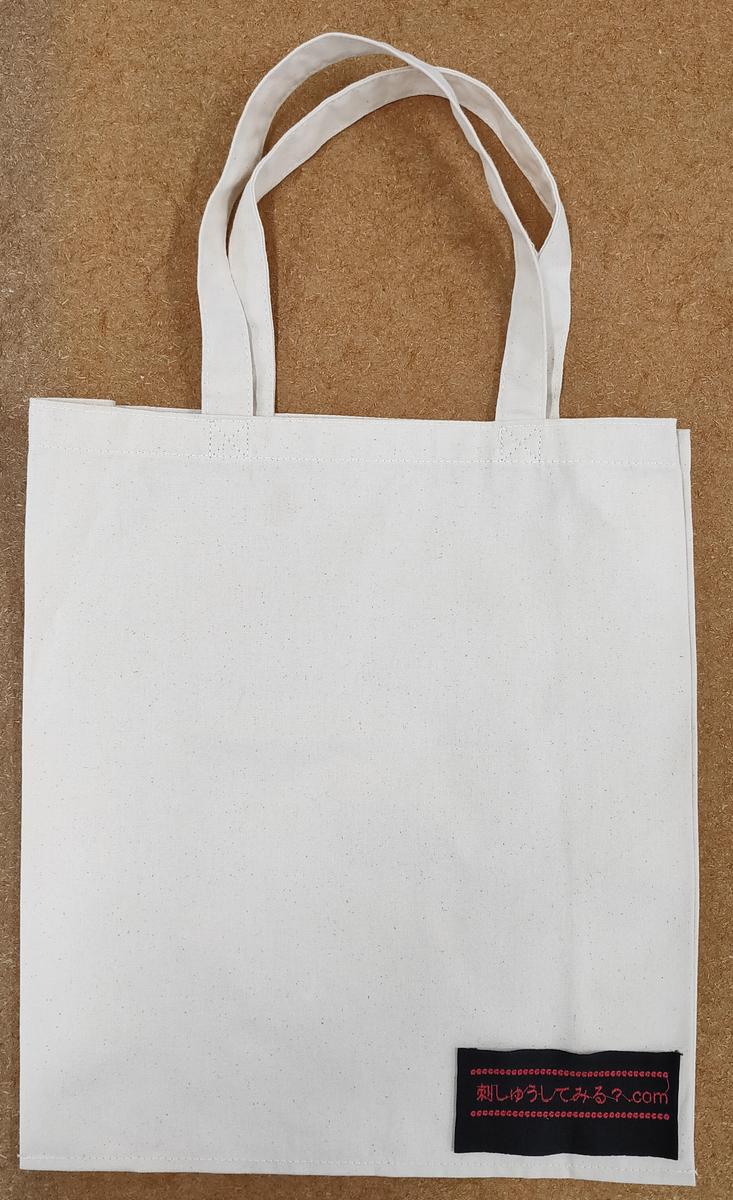 f:id:embroideryplay:20200219150112j:plain