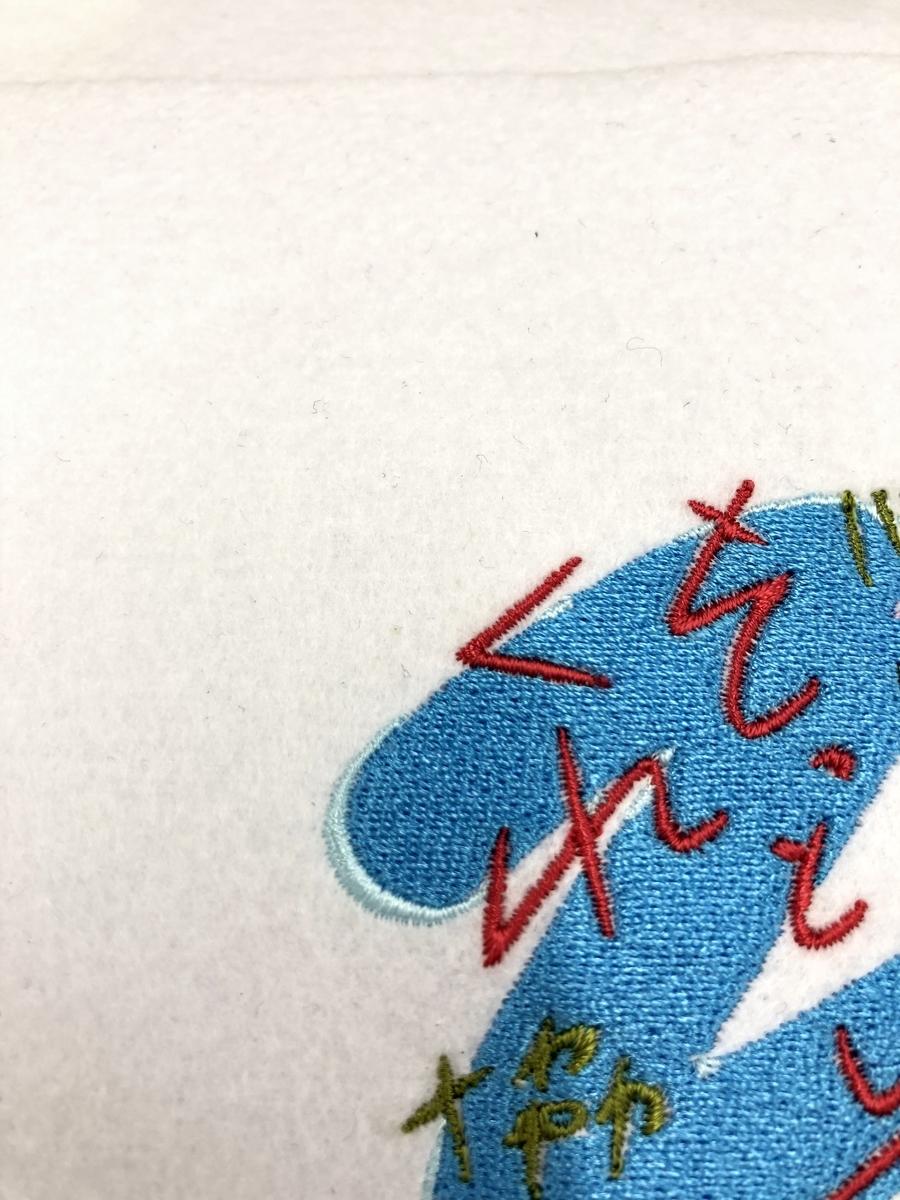 f:id:embroideryplay:20210304162652j:plain