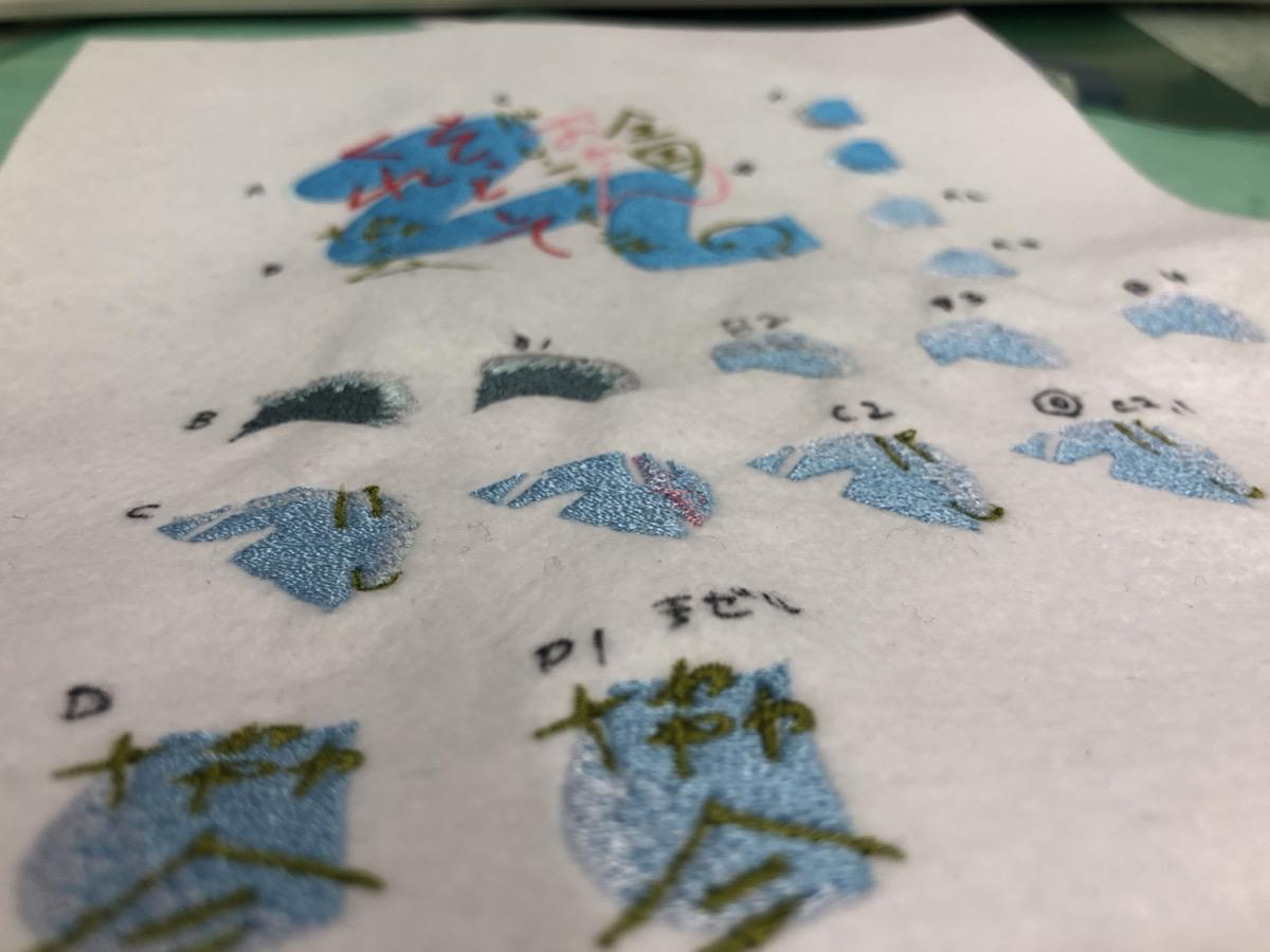 f:id:embroideryplay:20210304165421j:plain