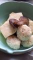 高野豆腐と、イカつみれ