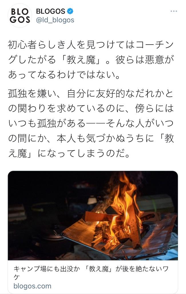 f:id:emgkazuki:20210424101912j:image