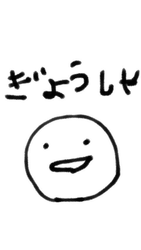 f:id:emi-m-ek07:20160704221043j:plain