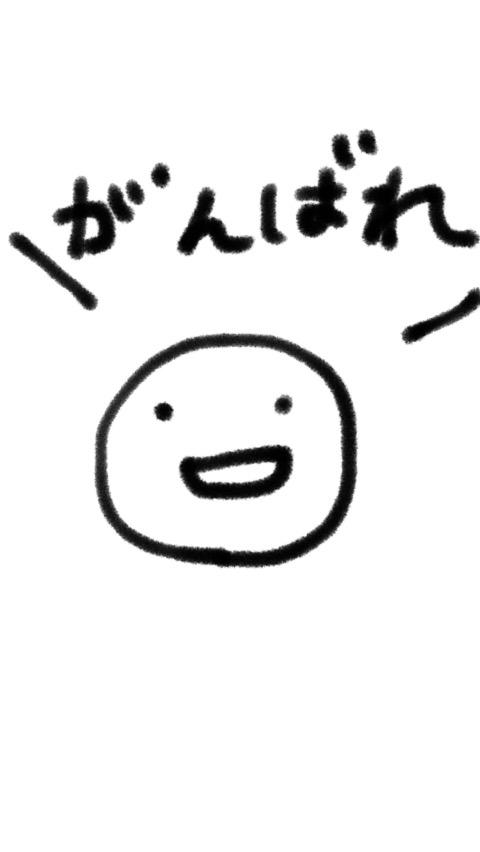 f:id:emi-m-ek07:20160705234231j:plain