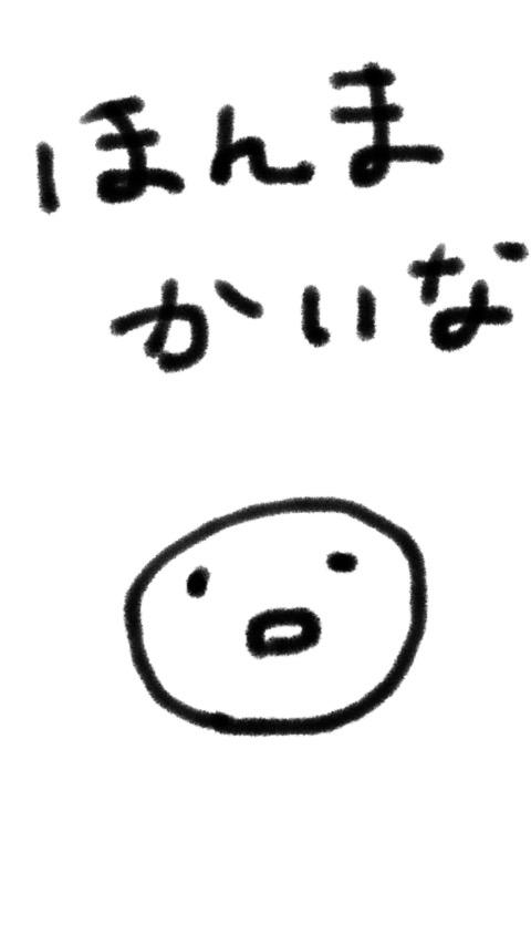 f:id:emi-m-ek07:20160804222922j:plain
