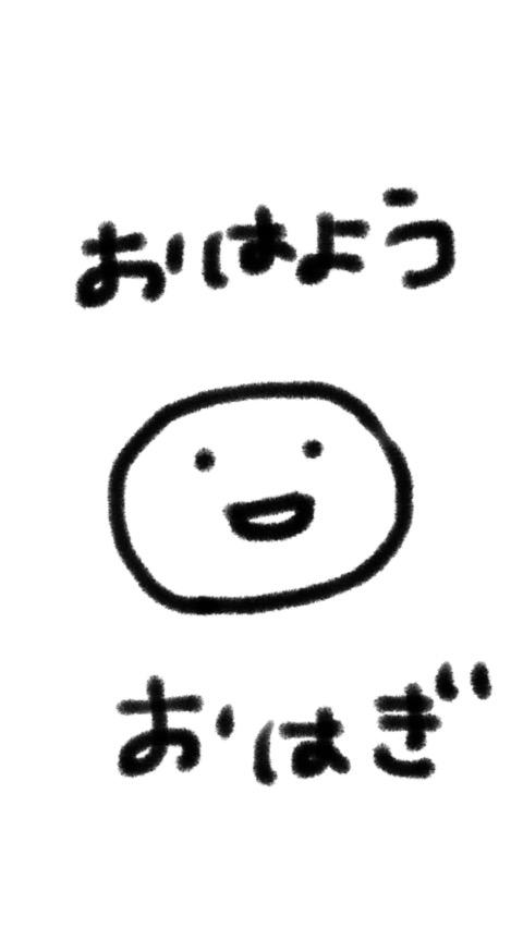f:id:emi-m-ek07:20160821232810j:plain