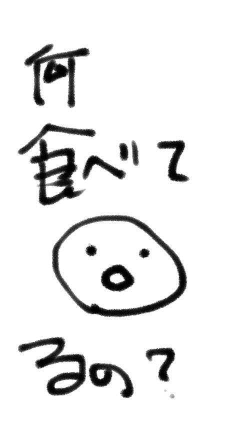 f:id:emi-m-ek07:20160831230048j:plain