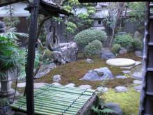 恵美の幕末日記~歳さんに想いを馳せて~-八木邸庭
