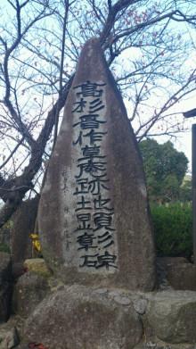 恵美の幕末日記~歳さんに想いを馳せて~-20121128023008.jpg
