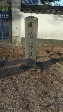恵美の幕末日記~歳さんに想いを馳せて~-20121117035359-1-2.jpg