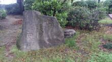 朝陽岡石碑