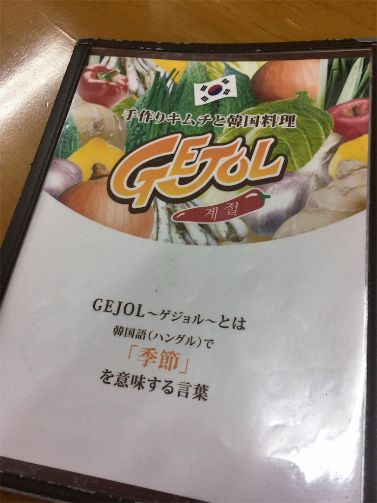 f:id:emi49oki:20170924222620j:image