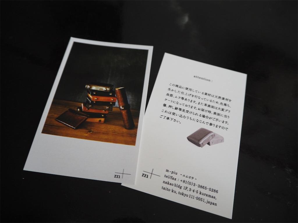 f:id:emi49oki:20180125194302j:image