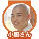 f:id:emicha4649:20150713153441p:plain