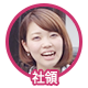 f:id:emicha4649:20150713153444p:plain