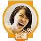 f:id:emicha4649:20151028193445p:plain