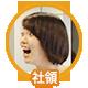 f:id:emicha4649:20151028193506p:plain