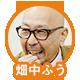 f:id:emicha4649:20160307191926p:plain