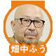 f:id:emicha4649:20160307191929p:plain