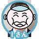 f:id:emicha4649:20160406153437p:plain