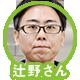 f:id:emicha4649:20160406153457p:plain