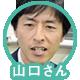 f:id:emicha4649:20160406153501p:plain