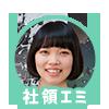 f:id:emicha4649:20170302113911p:plain