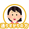 f:id:emicha4649:20170515111544p:plain