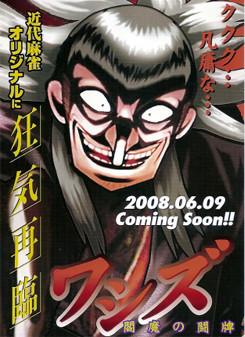 f:id:emifuwa:20080507102442j:image