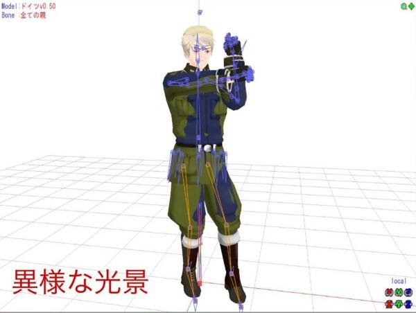 f:id:emifuwa:20100620223125j:image
