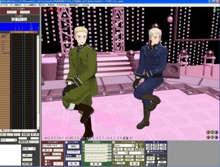 f:id:emifuwa:20100620224303j:image