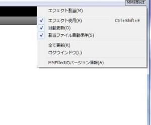 f:id:emifuwa:20140130194350j:plain