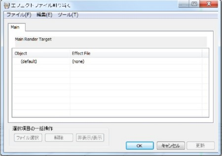 f:id:emifuwa:20140130194819j:plain