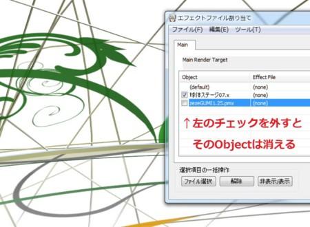 f:id:emifuwa:20140131085316j:plain