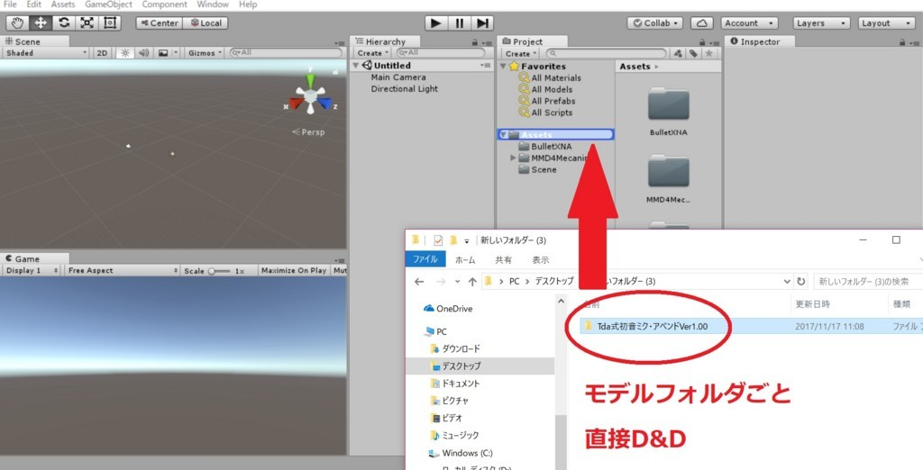 f:id:emifuwa:20171117112648j:plain