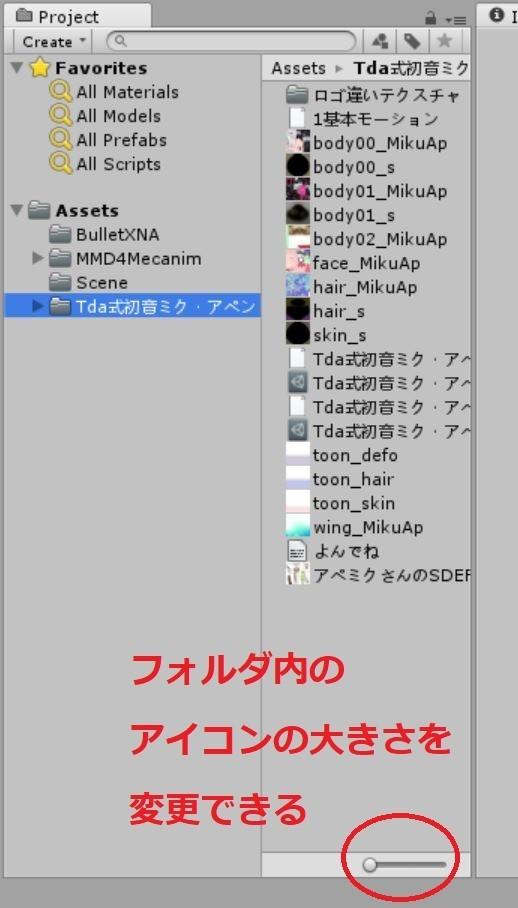 f:id:emifuwa:20171117125128j:plain